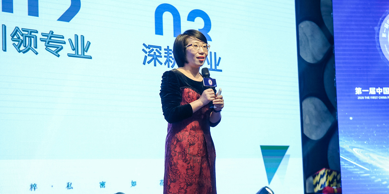 首日行业大咖秀    2020第一届中国产后生殖健康产业高峰论坛开幕式精彩回顾(图5)